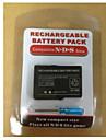 2000mah 3.7V перезаряжаемая литий-ионная батарея + инструмент пакета комплект для Nintendo DSL NDS Lite
