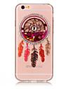용 크리스탈 플로잉 리퀴드 엠보싱 텍스쳐 패턴 케이스 뒷면 커버 케이스 포수 드림 소프트 TPU 용 Apple아이폰 7 플러스 아이폰 (7) iPhone 6s Plus iPhone 6 Plus iPhone 6s 아이폰 6 iPhone SE/5s