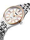 SKMEI® Women\'s Luxury Slim Stainless Steel Quartz Watch Cool Watches Unique Watches Fashion Watch Strap Watch
