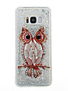 For Samsung Galaxy S8 Plus S8 Phone Case Owl Pattern Flowing Liquid Glitter Soft TPU Materia S7 edge S7 S6 edge S6 S5