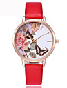 Жен. Детские Нарядные часы Модные часы Наручные часы Часы-браслет Уникальный творческий часы Повседневные часы Китайский КварцевыйЗащита