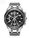 Муж. Нарядные часы Модные часы Кварцевый Нержавеющая сталь Группа Серебристый металл