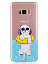samsung galaxy s8 plus s8 phone case tpu 소재 강아지 패턴 전화 케이스 s7 edge s7 s6 edge s6