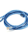 USB 2.0 Cable, USB 2.0 to USB 2.0 Cable Male - Male 3.0M (10Ft)