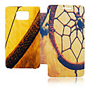 Net Basket Leather Case for Samsung Galaxy S2 I9100