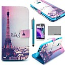 COCO FUN® Eiffel In Night Pattern PU Leather Full Body Case with Screen Protector, Stylus and Stand for HTC One M8