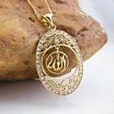 18K позолоченным Аллах Мусульманский подвеска