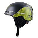 ЛУНА Зима Осень Unisex Линии EPSPC BlackGreen Super Light лыжный шлем