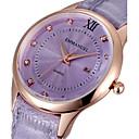 Женская наручные часы кварцевые аналоговые (Aassorted цвета)