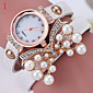 Ladies' Watch The New Dial Diamond Pearl Butterfly Adornment Quartz Watch