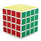 Shengshou® Smooth Speed Cube 4*4*4 Flourescent / Speed / Professional Level Stress Relievers / Magic Cube / Puzzle Toy Black / White